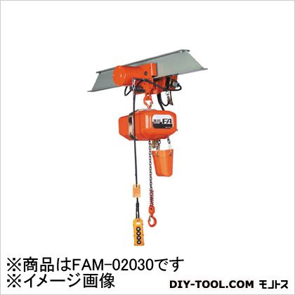 象印チェンブロック FA型電気トロリ式電気チェーンブロック 2t FAM02030