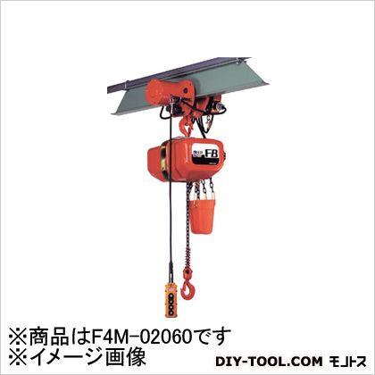 象印チェンブロック FB型電気トロリ式電気チェーンブロック(上下:2速型) 2t F4M02060