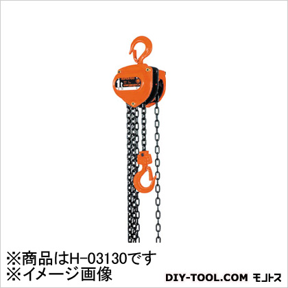 象印チェンブロック スーパー100H級チェーンブロック 3.15t H03130