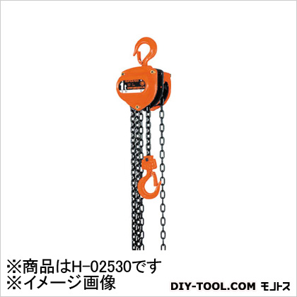 象印 スーパー100H級チェーンブロック2.5t 275 x 325 x 270 mm H-02530