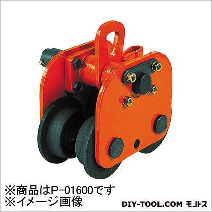 象印 手動用プレントロリ1.6t 270 x 280 x 174 mm P-01600