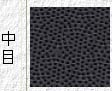 NT 刀具磨削夹具 NT 梳妆台 (研磨磨料砂纸) (RM-320 P)