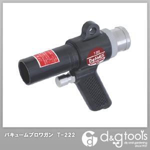 新泻精机总是压力为 vacumbrovagan 空压机气动工具 (T-222)