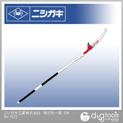 ニシガキ 枝打ち一発(伸縮式枝打ち鋸) 5m N-762