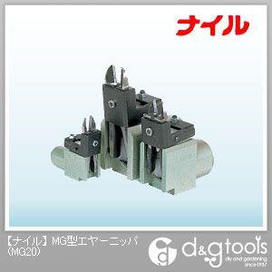 ナイル MG型エヤーニッパ・エアーニッパ (MG20)