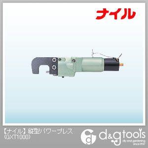 ナイル 縦型パワープレス  GXT1000
