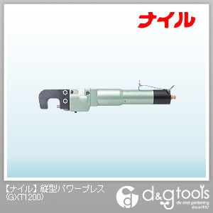 ナイル 縦型パワープレス  GXT1200