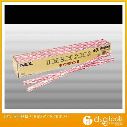 NEC 一般蛍光ランプ FLR40SW/M 25本