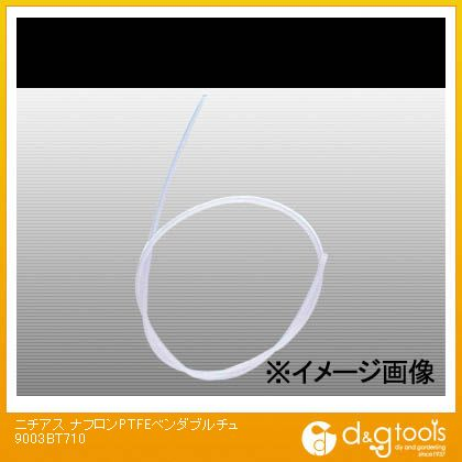 ニチアス 9003BT710 ニチアス ナフロンPTFEベンダブルチュ 9003BT710, キミセ醤油:0622dacb --- officewill.xsrv.jp