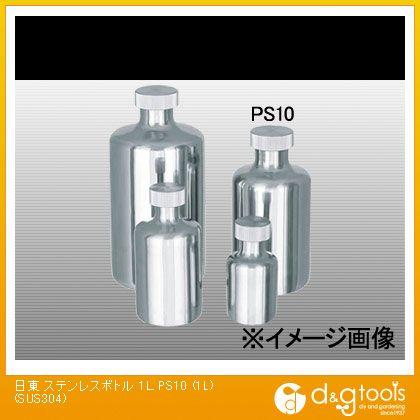 日東金属工業 ステンレスボトル 1L PS10