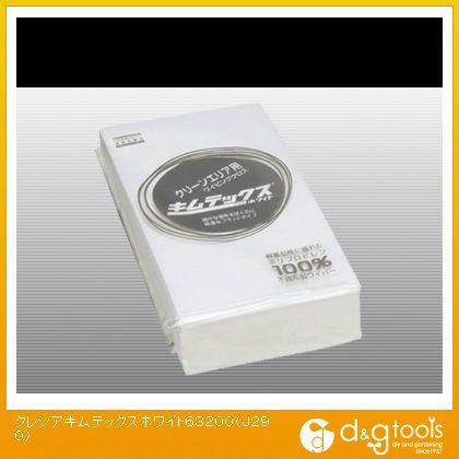 クレシア キムテックス ホワイト (3000枚/100枚×30パック) ポリプロピレン不織布 (63200)