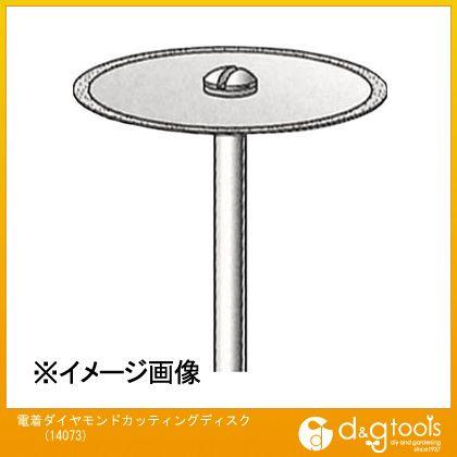 ナカニシ NSK 電着ダイヤモンドカッティングディスク 2.34MM軸 #100  14073