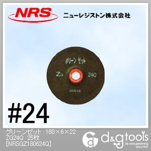 NRS グリーンゼット180×6×22ZG24Q GNZ1806-ZG24Q 25枚