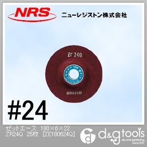 NRS ゼットエース180×6×22ZR24Q ZA1806-ZR24Q 25枚