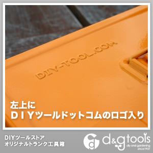 DIY ツールストア 原鋼樹幹工具盒橙色日本產品