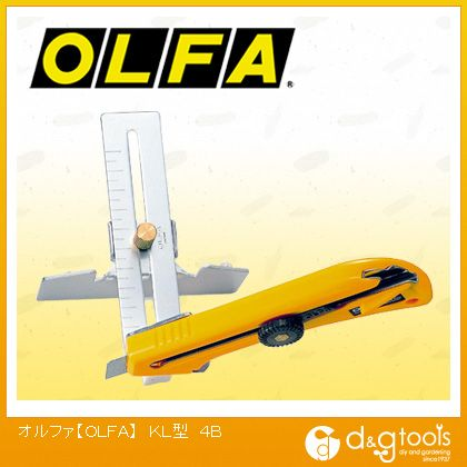 オルファ 全国どこでも送料無料 OLFA 日時指定 OLFAKL型 4B 1点