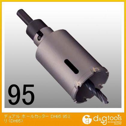 値引き 返品送料無料 大見工業 デュアル ホールカッター DH95 95ミリ