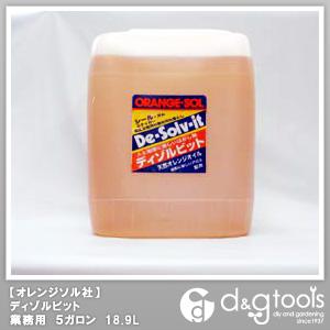 オレンジソル ディゾルビット 天然オレンジ汚れはがし剤 業務用 5ガロン 18.9L