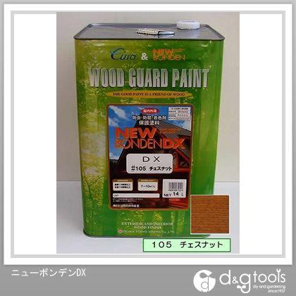 カクマサ/大阪塗料 ニューボンデンDX 木材保護塗料(防虫防腐着色塗料) チェスナット 14L  (105) 木部専用 塗料 木部 木材