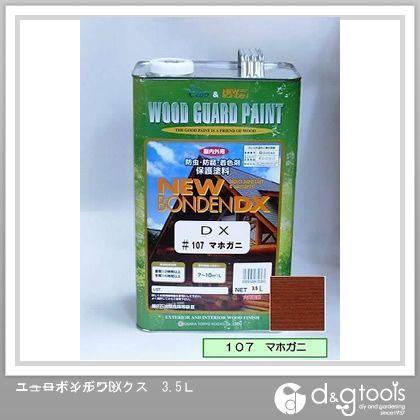 カクマサ/大阪塗料 ニューボンデンDX 木材保護塗料(防虫防腐着色塗料) マホガニ 3.5L  107