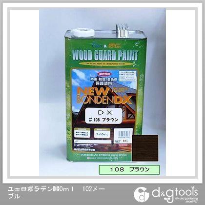 カクマサ/大阪塗料 ニューボンデンDX 木材保護塗料(防虫防腐着色塗料) ブラウン 3.5L  108