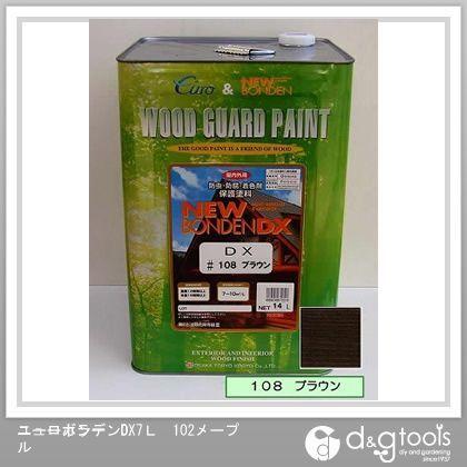 カクマサ/大阪塗料 ニューボンデンDX 木材保護塗料(防虫防腐着色塗料) ブラウン 14L  (108) 木部専用 塗料 木部 木材