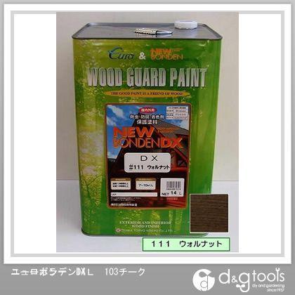 カクマサ/大阪塗料 ニューボンデンDX 木材保護塗料(防虫防腐着色塗料) ウォルナット 14L  (111) 木部専用 塗料 木部 木材