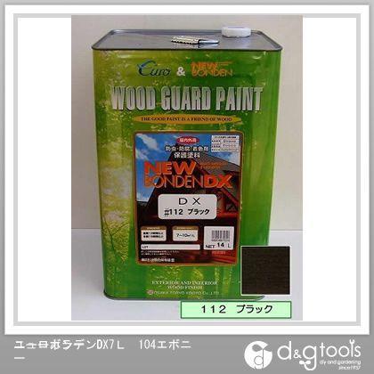 カクマサ/大阪塗料 ニューボンデンDX 木材保護塗料 ブラック 14L  112