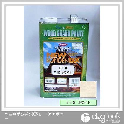 カクマサ/大阪塗料 ニューボンデンDX 木材保護塗料(防虫防腐着色塗料) ホワイト 3.5L  113