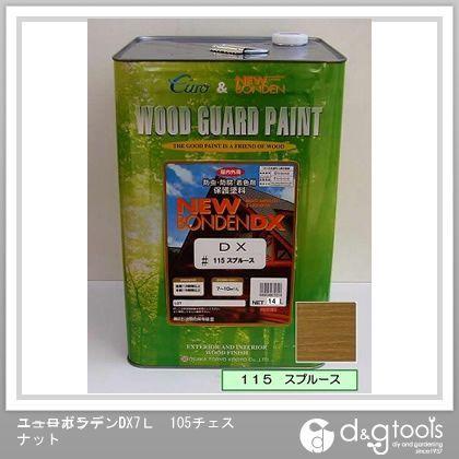 カクマサ/大阪塗料 ニューボンデンDX 木材 保護 塗料 (防虫防腐着色塗料) スプルース 14L  115 ペンキ ペイント 壁