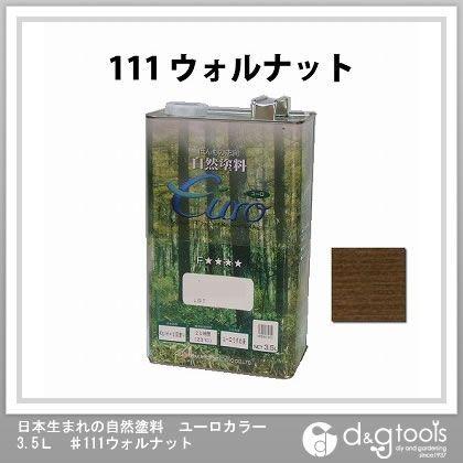 カクマサ/大阪塗料 日本生まれの自然塗料ユーロカラ- ウォルナット 3.5L ♯111