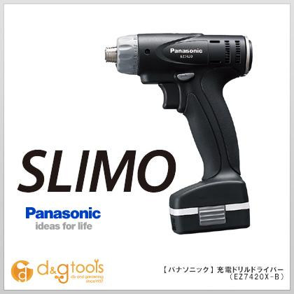 パナソニック 7.2V充電ドリルドライバー SLIMO(スリモ) 本体のみ  EZ7420X-B