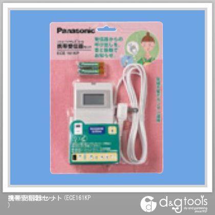 パナソニック 携帯受信器セット  ECE161KP