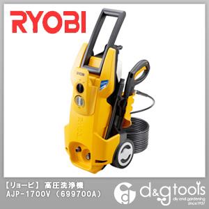 RYOBI/リョービ リョービ高圧洗浄機 AJP-1700V
