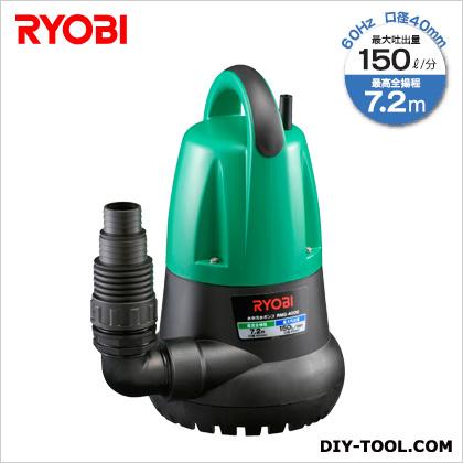 RYOBI/リョービ リョービ水中汚水ポンプ(60Hz)  RMG-4000(60HZ)