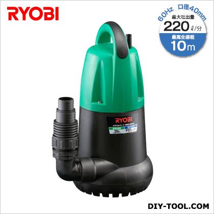 リョービ 水中汚水ポンプ (RMG-8000(60HZ))