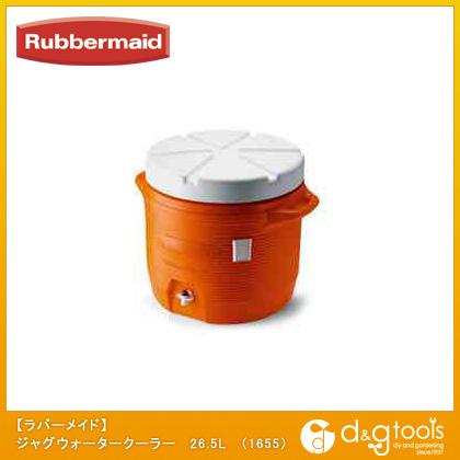 ラバーメイド 保冷ジャグウォータークーラー オレンジ 26.5L 1655 2セット