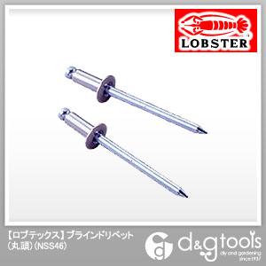 ロブテックス ブラインドリベット (ステンレスフランジ スチールシャフト) (NSS46) 1000本 ブラインドリベット ブラインド リベット