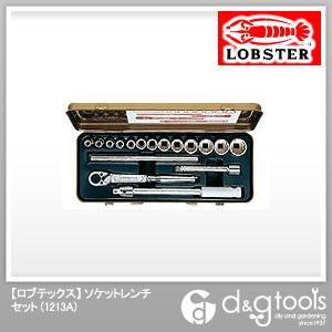 ロブテックス ソケットレンチセット  1213A