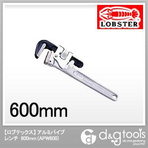ロブテックス アルミパイプレンチ パイレン 600mm (APW600) パイプレンチ レンチ