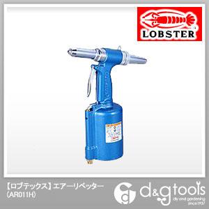 耐久性に優れたロングセラー ロブテックス エアーリベッター 379 ギフ_包装 秀逸 x 261 mm 1点 116 AR011H