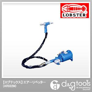 驚きの値段で ONLINE   SHOP エアーリベッター ロブテックス FACTORY AR022M:DIY-DIY・工具