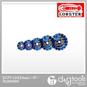 ロブテックス レーザー ダイヤモンドホイール ダイヤモンドカッター (SL255A254) Lobtex ダイヤモンドカッター ダイヤモンドホイール(乾式)