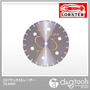 ロブテックス レーザーダイヤモンドホイールダイヤモンドカッター SLA-355