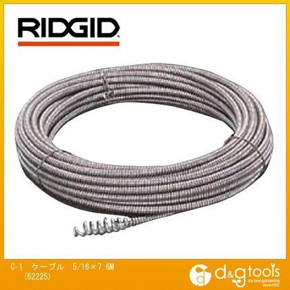 RIDGID/リジッド RIDGIDバルブオーガー一体型ケーブル7.6MC-1 5/16×7.6M 62225