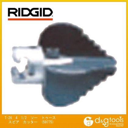 RIDGID/リジッド 4枚刃カッタ(114mm)T-26 59775