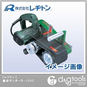 レヂトン 黒皮サンダー  R1000