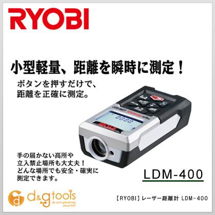 ♦ 處理結束 ♦ 利優比鐳射測距儀 (LDM-400)