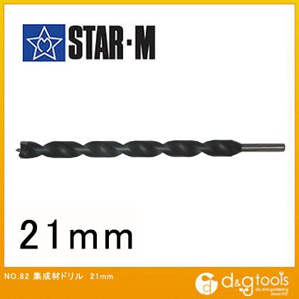 starm/スターエム 集成材ドリル 21mm 82-210 1本