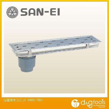 三栄水栓 浴室排水ユニット  H901-750